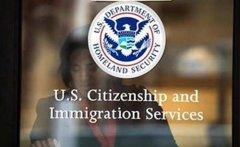 美移民局:2017财年H-1B签证申请名额已经爆满
